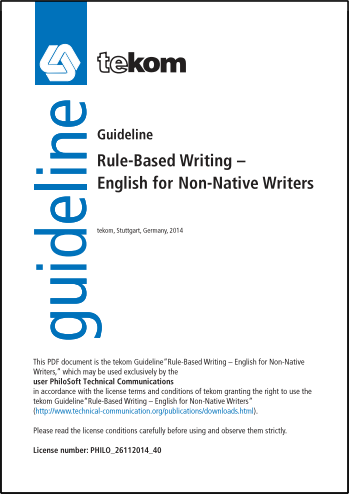 Как писать документацию по-английски?