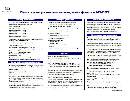 Дизайн графический pdf