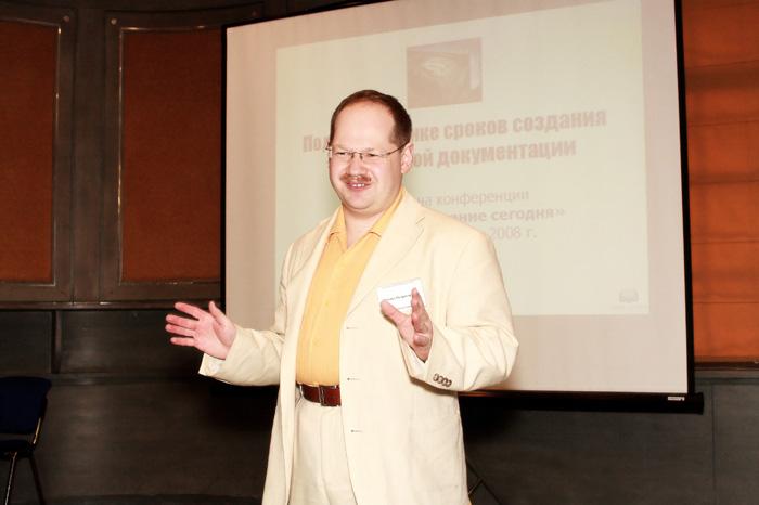 Михаил Острогорский рассказывает, как оценивать срок разработки технической документации