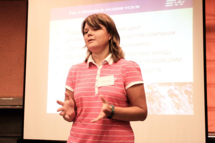 Евгения Леденева рассказывает о своем отделе технического документирования